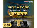 book-singapore-grand-prix-tour-package-and-singapore-f1-package-deals-small-0